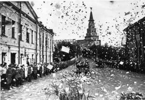 Встреча челюскинцев - Фотографии из архива семьи Кренкель