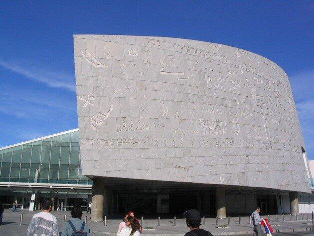 Александрийская библиотека. Египет