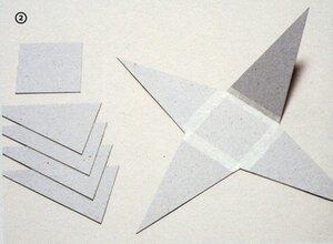 Упаковка в форме пирамиды