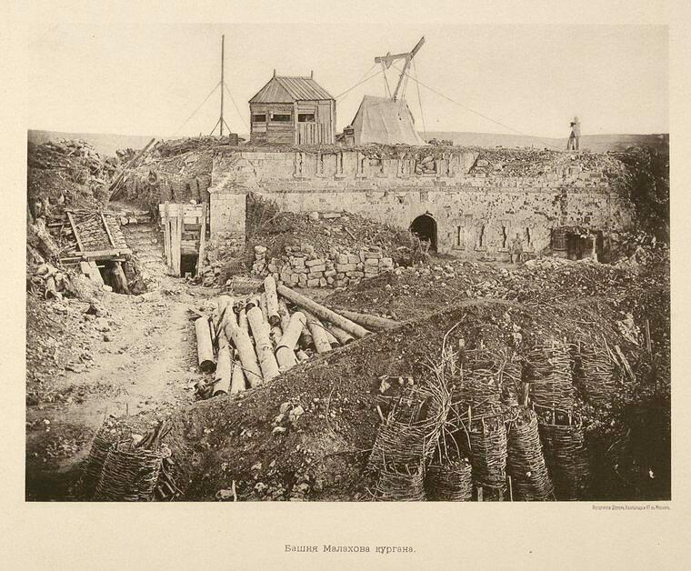 Оборонительная башня Малахова Кургана