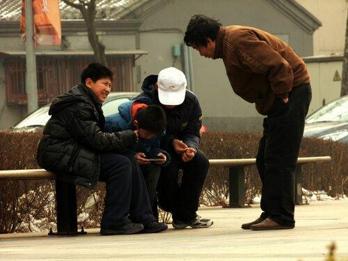 PSP, Мой Китай, photo by WTiggA