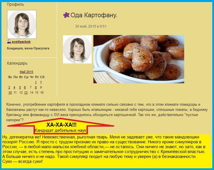 Картошка, Кукуруза, Средневековье, пост.j