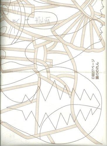 LIBRO JAPONES DE PATCHWORK