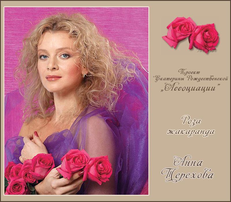 http://img-fotki.yandex.ru/get/5604/121447594.83/0_7c2b5_291262d_XL.jpg