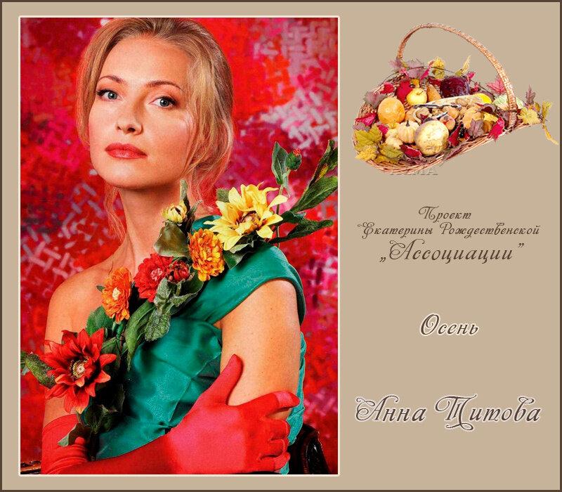 http://img-fotki.yandex.ru/get/5604/121447594.83/0_7c2c1_18c5a725_XL.jpg