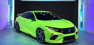 В Нью-Йорке показали новый концепт модели Civic