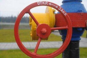 Украина планирует импортировать газ из Румынии