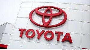 Toyota заняла первое место по продажам автомобилей в мире