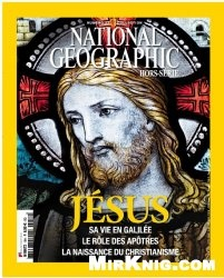 National Géographic Hors - Série Collection N°27. Jésus