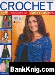 Crochet paso a paso №12 2007 Otono-Invierno