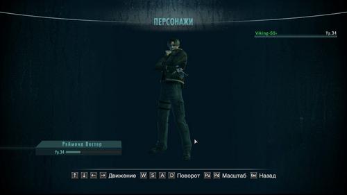 RESIDENT EVIL 4 Leon - Jacket 0_134afa_8e958df6_L