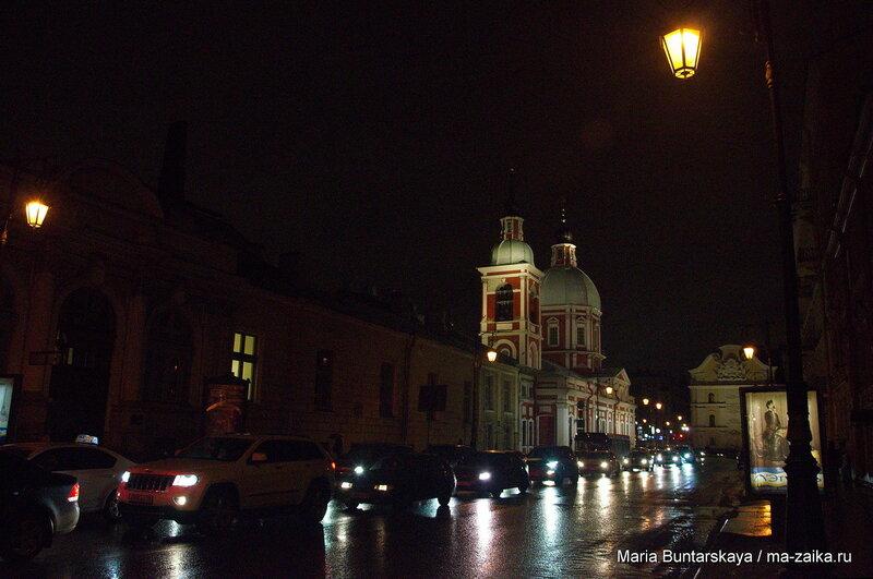 Вечерняя прогулка, Санкт-Петербург, 19 декабря 2015 года
