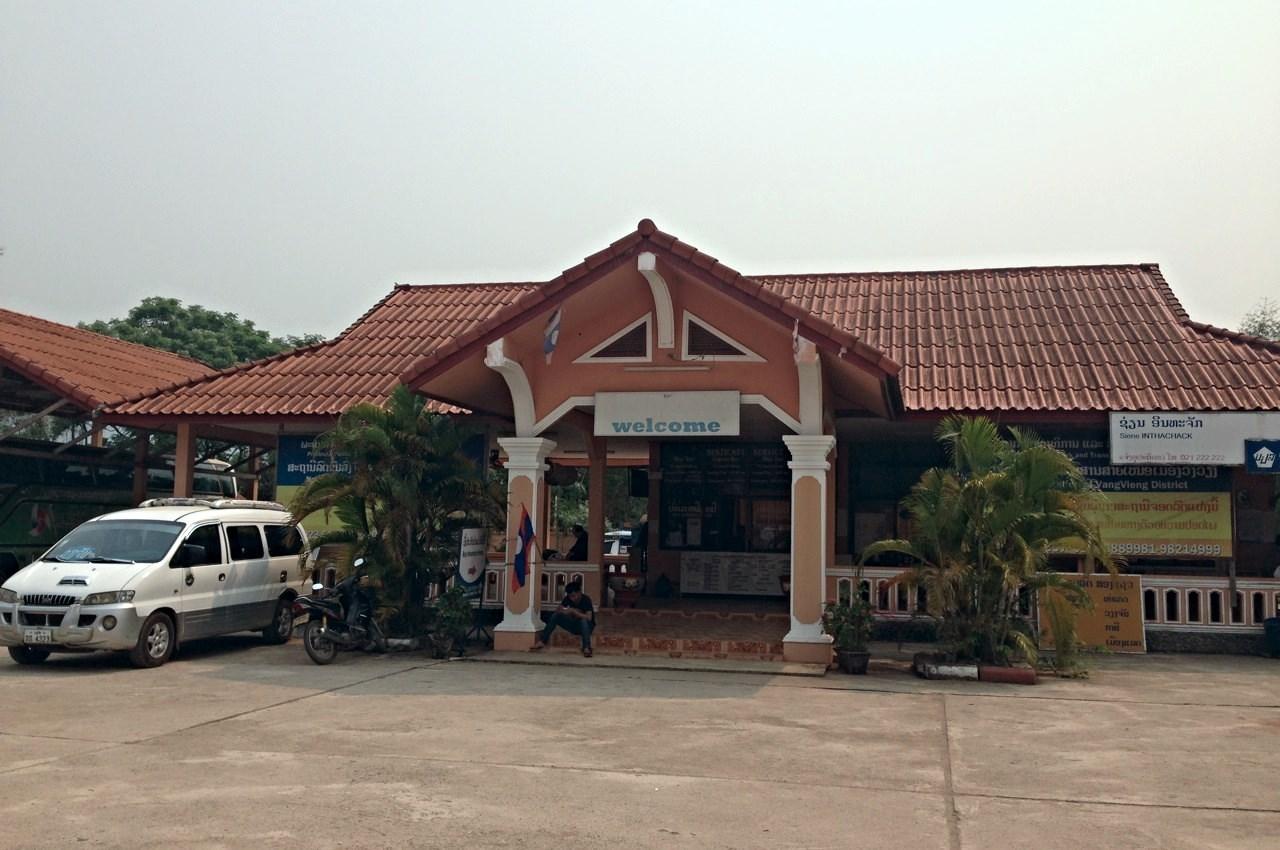 Северный автовокзал