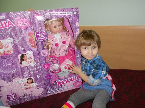 Женя К. Большая кукла