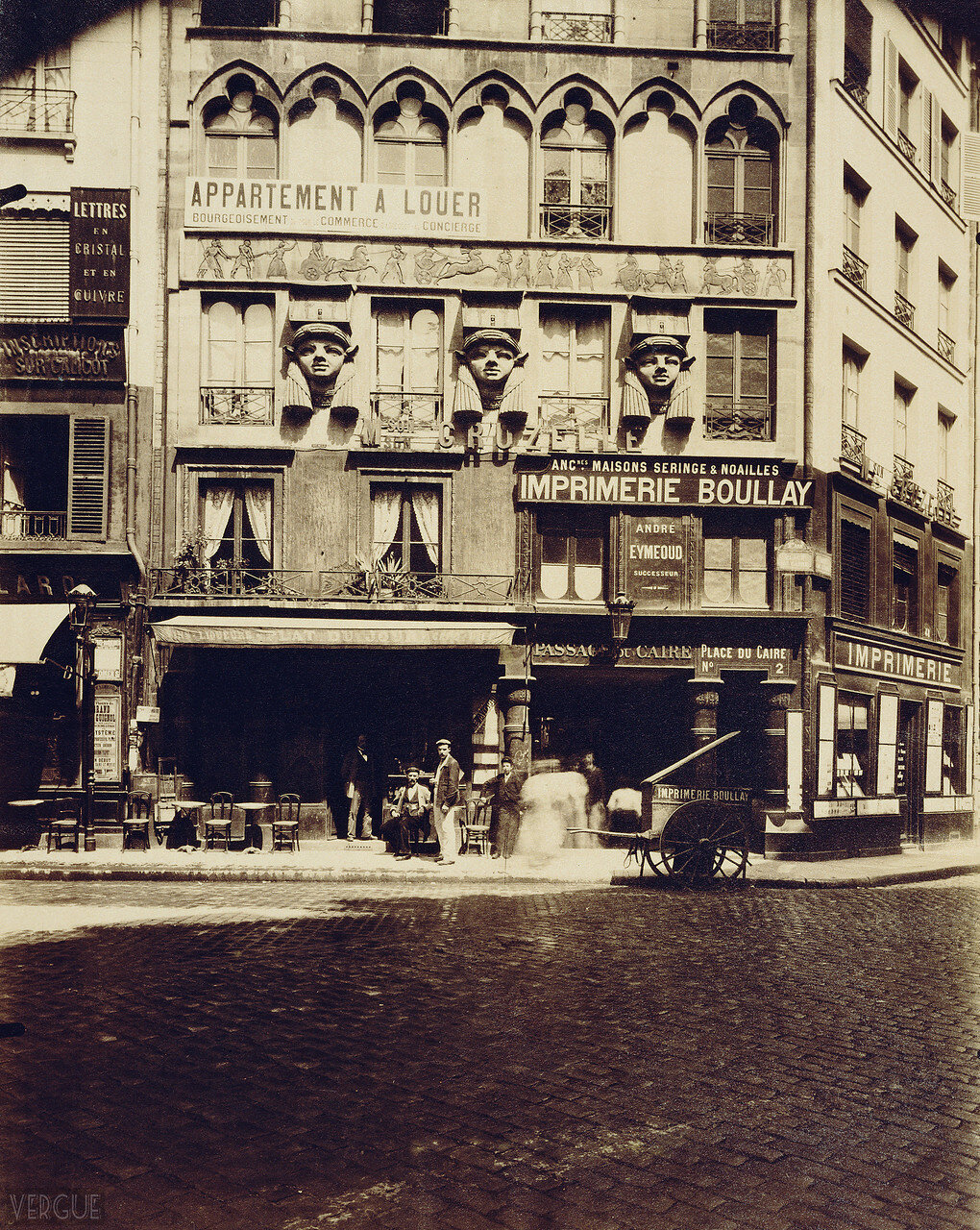 1903. Площадь Каир