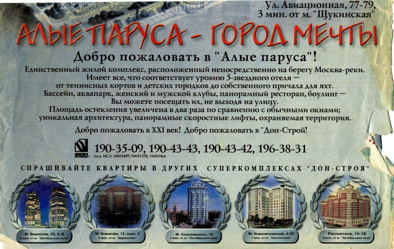 http://img-fotki.yandex.ru/get/5604/bochkarev009.75/0_5fd0b_3cb055b5_XXXL.jpg