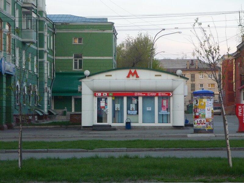 """""""Метро"""" в Барнауле"""