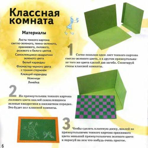 http://img-fotki.yandex.ru/get/5604/lenivova-elena.ae/0_68521_a784cdb5_L.jpg