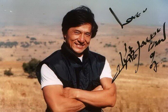 Джеки Чан (Jackie Chan).jpg