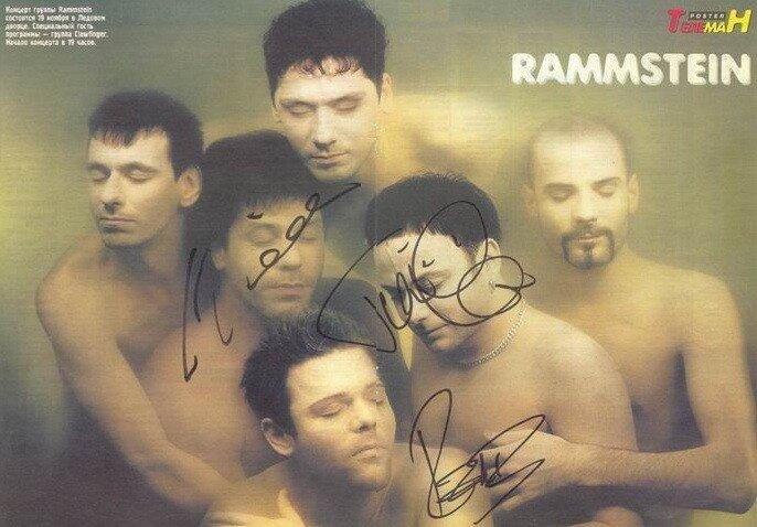 Раммтайн (Rammstein).jpg