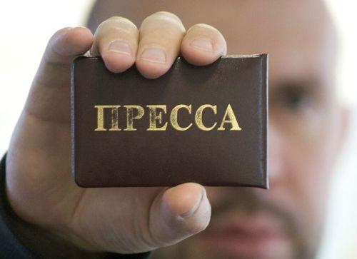 Новосибирская школа журналистики вводит двухступенчатое образование