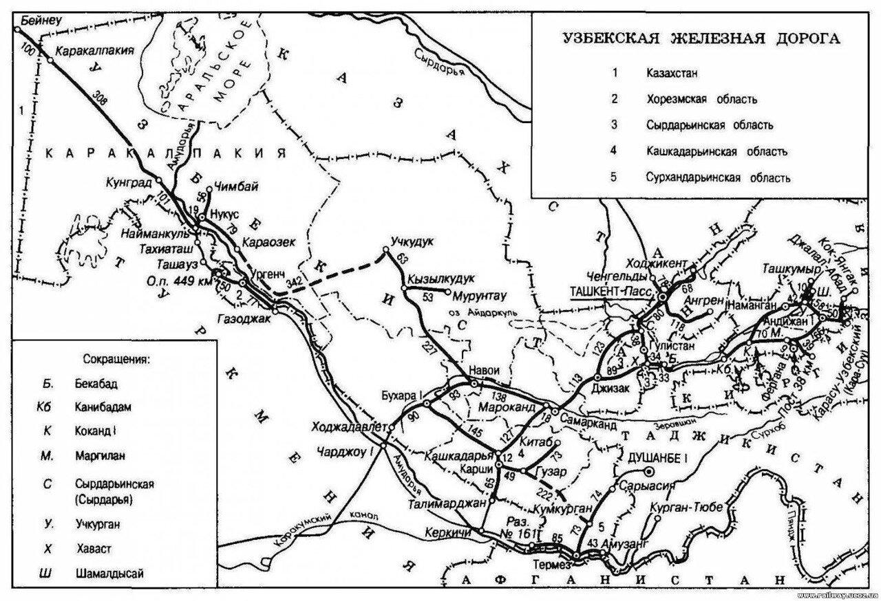 Схема Узбекской железной дороги.  Компания является членом Организации Содружества Железных Дорог (МСЖД)...