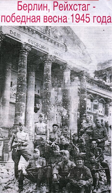 """Фотография из газеты """"Приазовье"""", май 2011"""