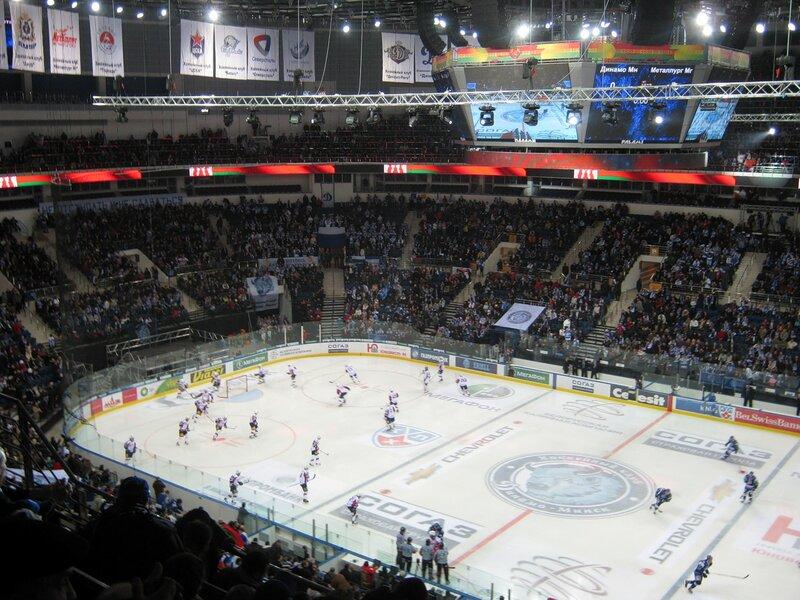 Хотя Минск-Арена все-таки