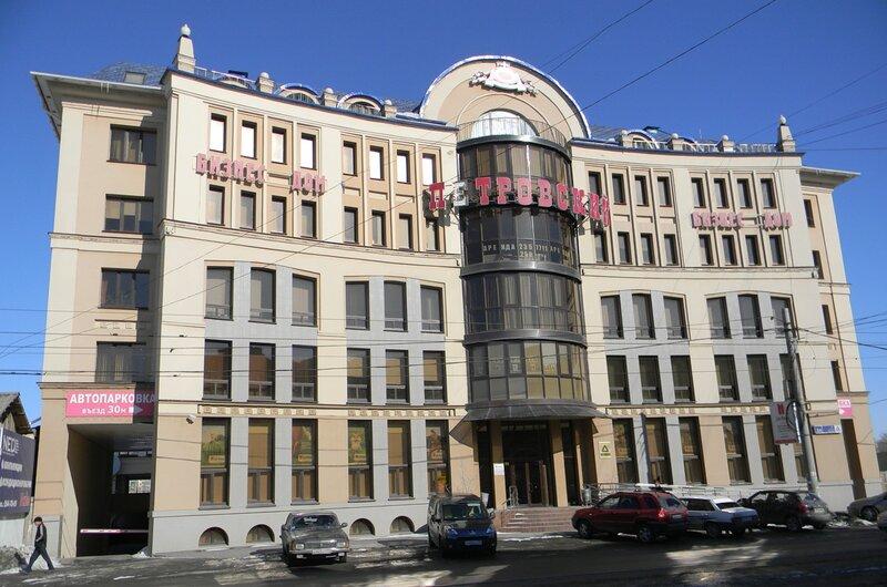 Улица Труда