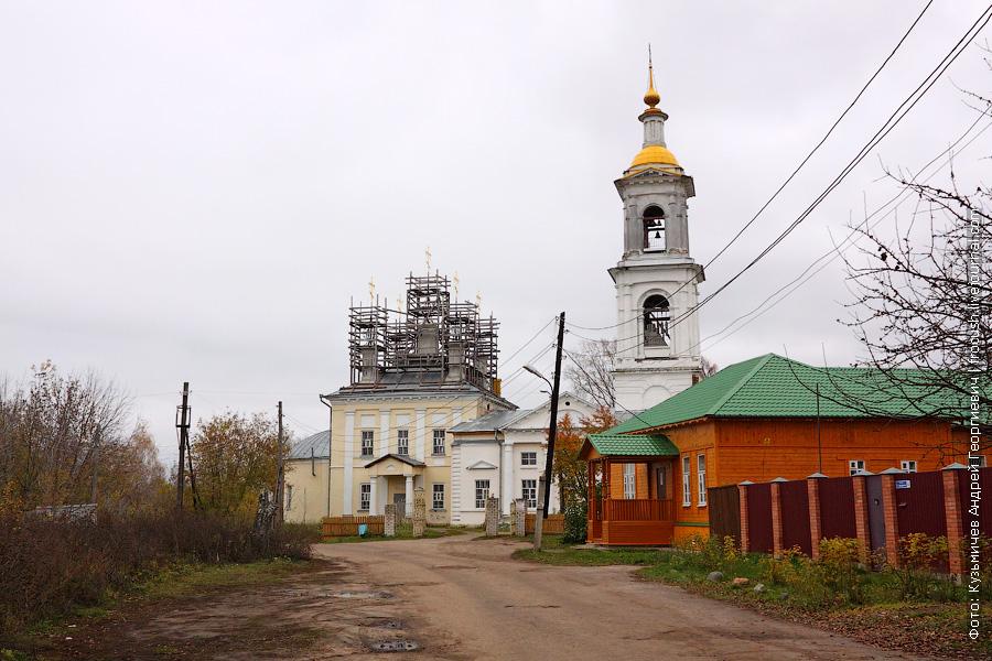 Церковь Вознесения Господня в Кимрах