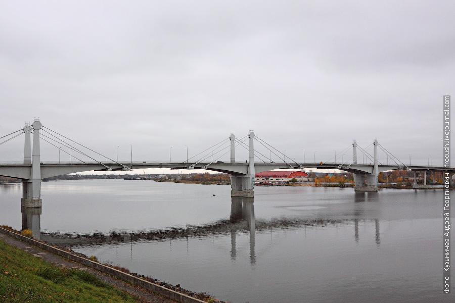 Кимрский автомобильный мост через Волгу