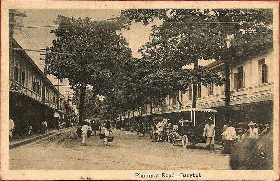 пахурат 1908г.jpg