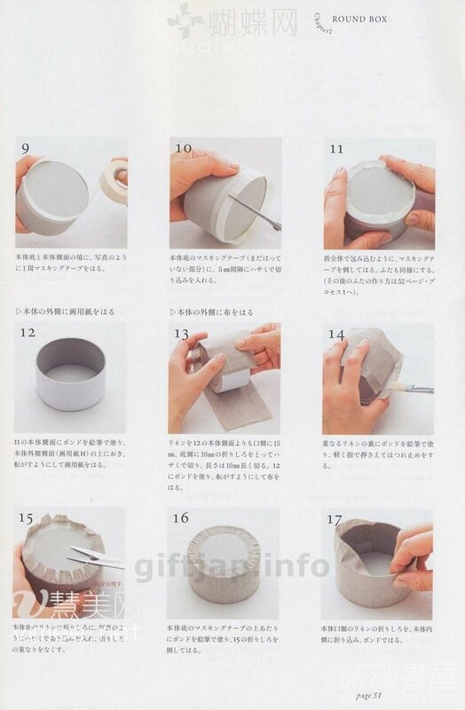 Как сделать коробку круглую из картона своими руками