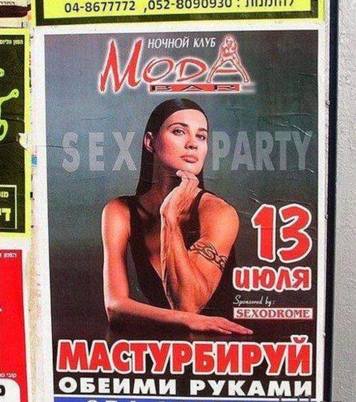 http://img-fotki.yandex.ru/get/5605/130422193.e5/0_75ee1_85e876e8_orig