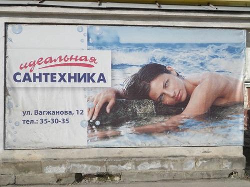 http://img-fotki.yandex.ru/get/5605/130422193.e5/0_75ee9_adb2b80b_orig