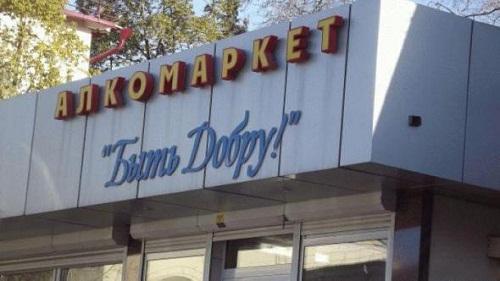 http://img-fotki.yandex.ru/get/5605/130422193.e5/0_75efe_45810668_orig