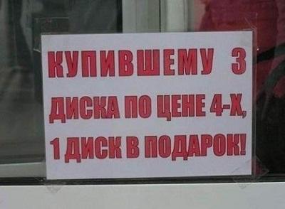 http://img-fotki.yandex.ru/get/5605/130422193.e5/0_75f0d_a6feb10f_orig