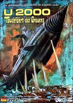 U 2000 - Tauchfahrt des Grauens (1963)