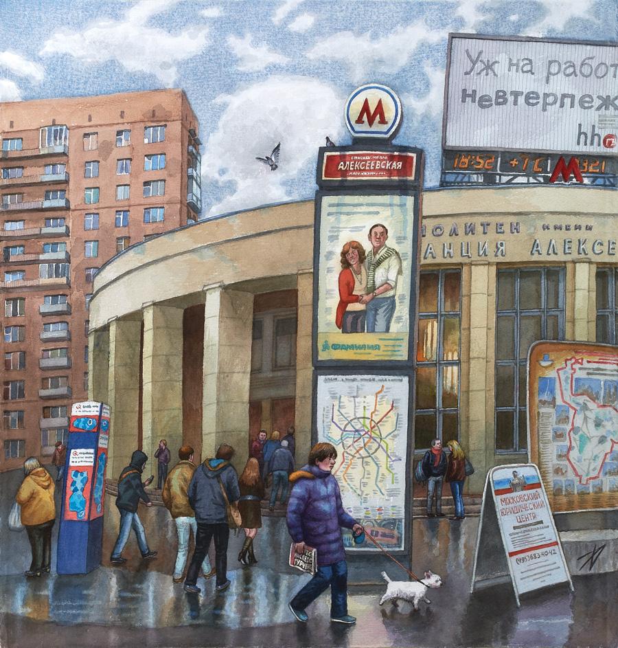 Новым годом, открытки метро алексеевская
