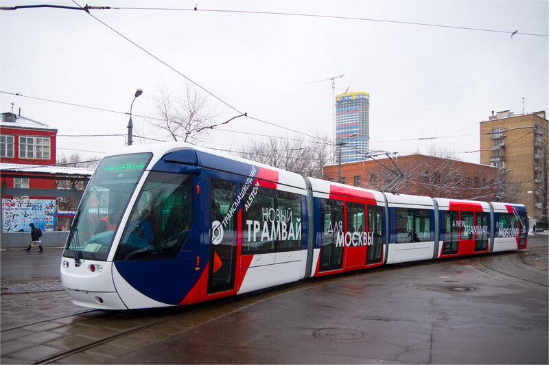 Трамвай Альстом в Москве. Фото