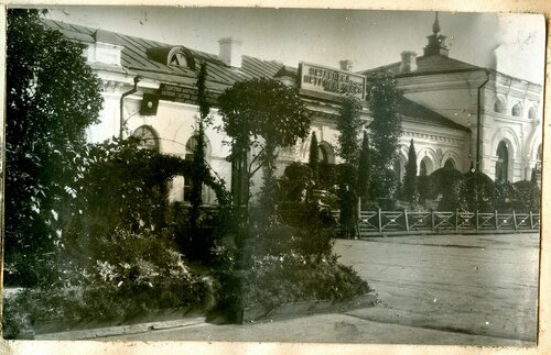 Декоративное оформление ст. Петропавловск, 1949.jpg