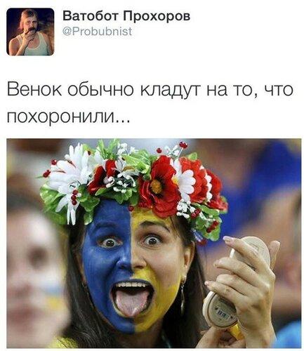Хроники триффидов: Артеллиристы ВСУ. Те выродки, которые убивают мирных людей на Донбассе. Поимённо