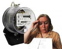 Книга Экономия электроэнергии дома. Инструкция по изготовлению прибора. Сделай сам (2011) avi/jpg 66,95Мб