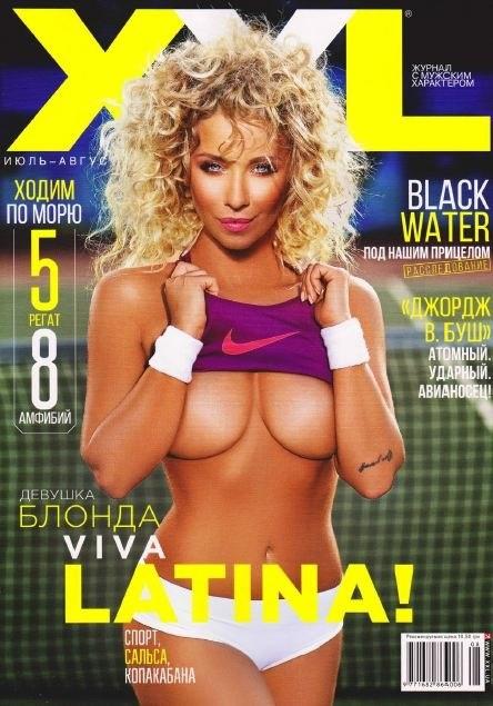 Книга Журнал: XXL №7 (июль 2014 / Украина)
