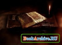 Книга Ангелы и демоны (10 книг)