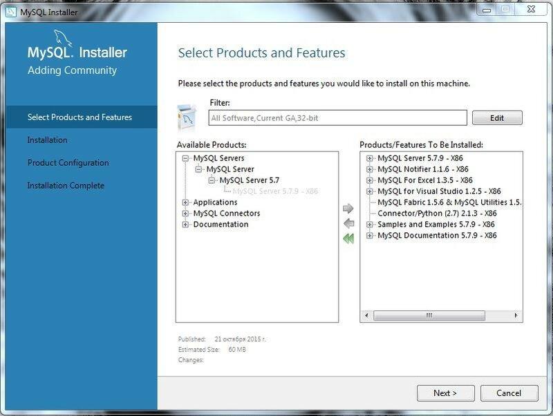 Изучаем SQL. Установка MySQL сервера на Windows