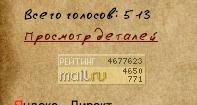 0_b5ed2_6d6df689_M.jpg