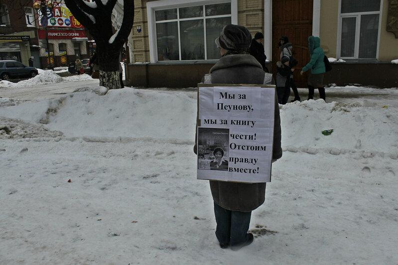 Одиночный пикет в центре Саратова, проспект Кирова, 27 февраля 2012 года