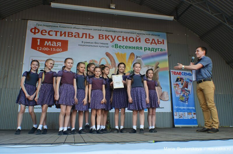 Фестиваль еды, Саратов, парк Победы, 01 мая 2015 года