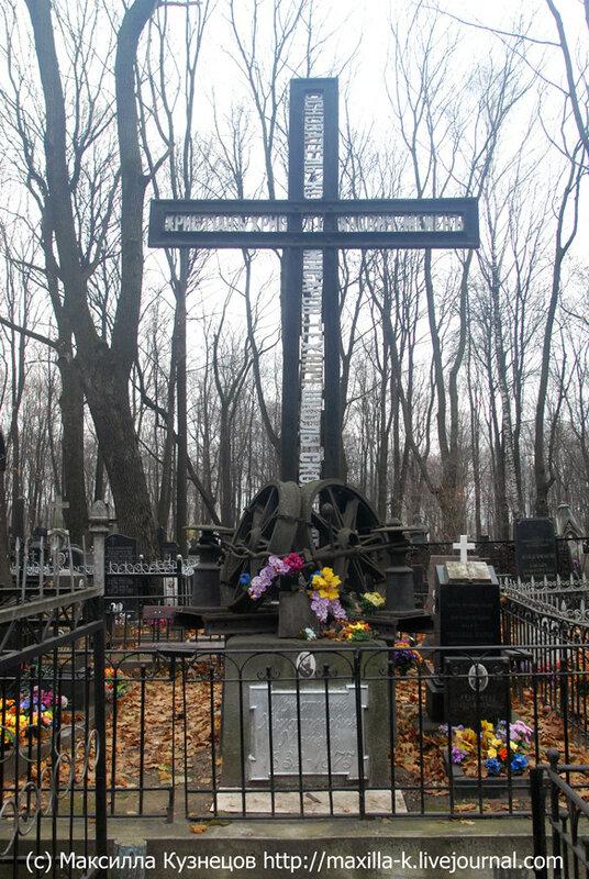 Надгробие на колесах